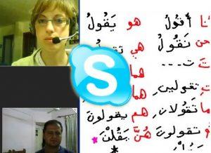 Online lesson via Skype